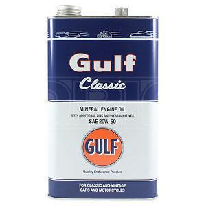 Gulf Classic olje